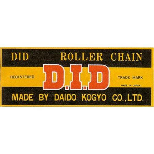 D.I.D 520 Ketju+ketjulukko (RJ)